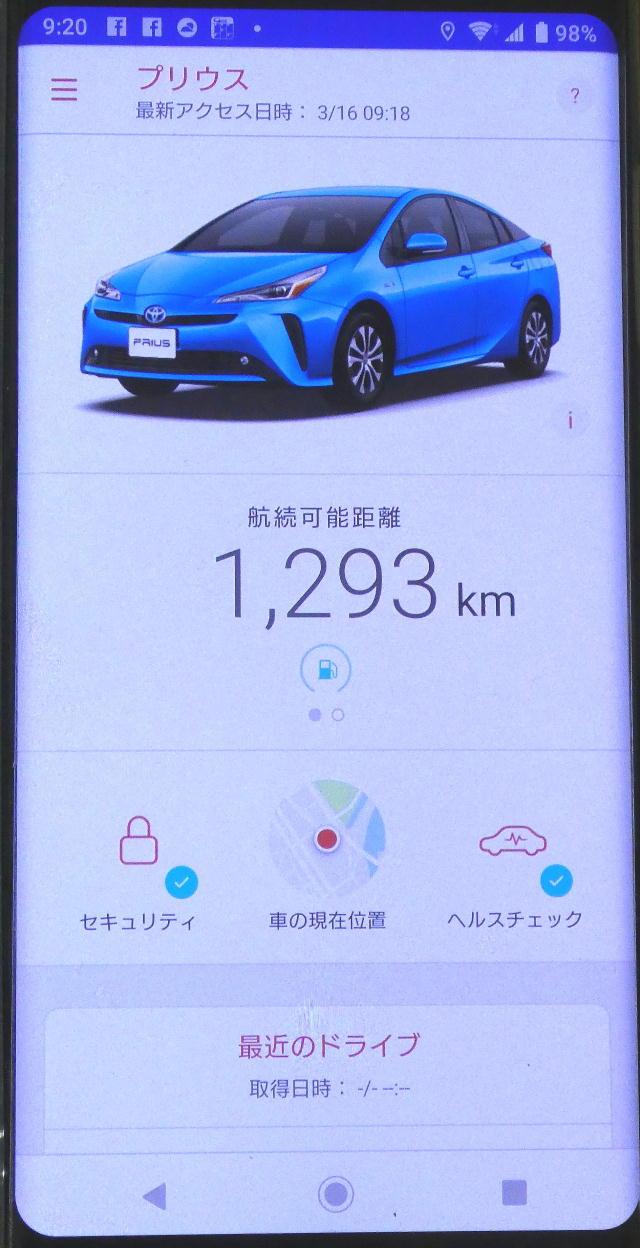 20190321-1 表紙P1040085.jpg