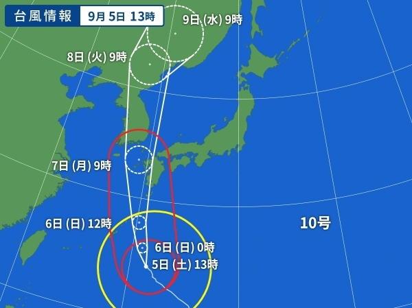 20200906 台風10号の動き.jpg