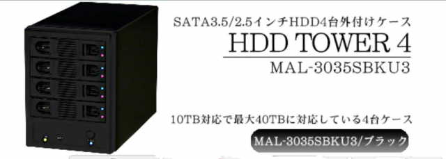 20201205-1 20201101-2 HDDT.jpg